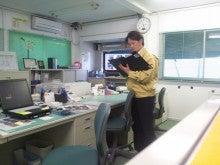 営業マン栗原の虎の子ブログ