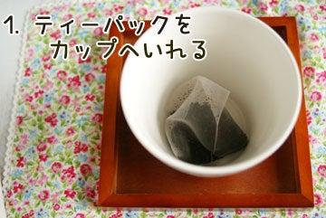 『年齢不詳女』への道DX-プーアール茶2.jpg