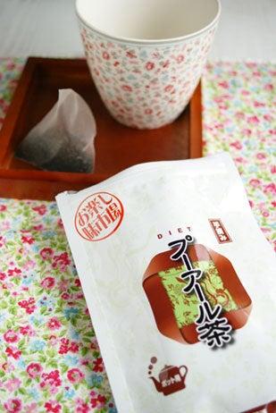 『年齢不詳女』への道DX-プーアール茶1.jpg