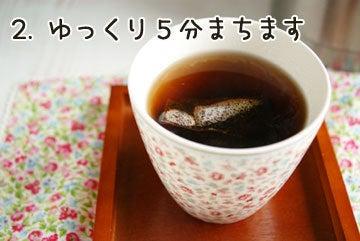 『年齢不詳女』への道DX-プーアール茶3.jpg