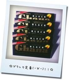 chocobanditz blog-ブラック定番な