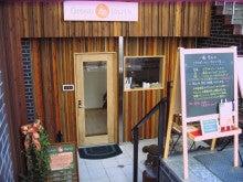 $堺東の新感覚『リラクゼーション・安息サロンGreen  Earth』女性オーナーのブログ-店舗