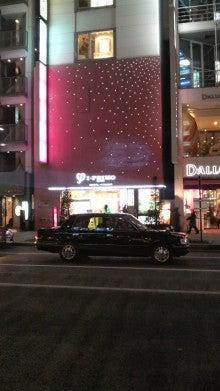 雅-miyabi- 表参道 スタッフ日誌-2012013018290000.jpg