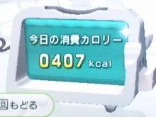 120130カロリー