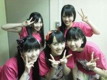 ももいろクローバーZ 高城れに オフィシャルブログ 「ビリビリ everyday」 Powered by Ameba-NEC_2576.JPG