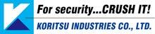 $さんらいとの冒険(晃立工業オフィシャルブログ)-KORITSU INDUSTRIES CO.,LTD.