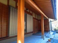 一般社団法人福岡県古民家再生協会-NEC_1156.JPG