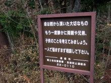 富士 の 樹海 村 富士の樹海に伝わる「5つの都市伝説」の真実