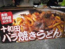 コン美味食文化論-9