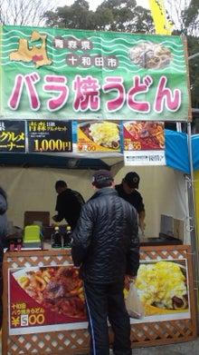 コン美味食文化論-8