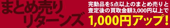 イヤホン・ヘッドホン専門店「e☆イヤホン」のBlog-matome