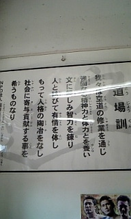 拳客ログ(仮)-120201_144558_ed.jpg