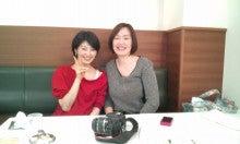 $阿部哲子オフィシャルブログ「自由気mama」Powered by Ameba
