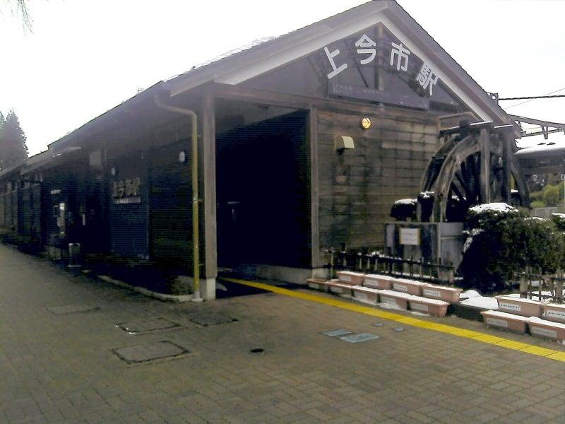 2012/01/22 東武鉄道[上今市] | ...