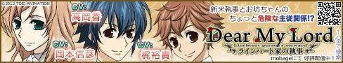 声優 高岡香のブログ『七つの★ボールを探しに行こう!』