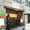 【初訪】金田家 さくら亭【黒豚ラーメン&まかないミニ丼】@兵庫 夙川駅 24.1.23の画像