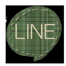 便利とウワサのlineのアイコン Andro Home