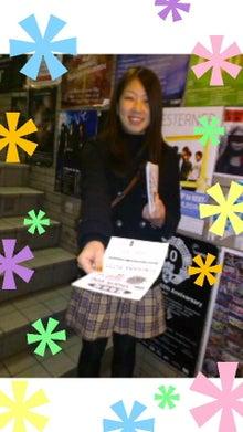 2月5日!横浜BLITZにてライブ開催決定!!!!!!!!!-IMG_20111230_21524600010001.jpg
