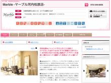 $Marble's Blog-ぱど