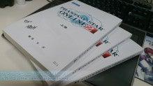 $ファンタシースターシリーズ公式ブログ-alfa02
