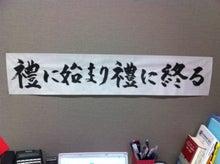 道程...AYANOoo~'s ☆Vision-IMG_8038.jpg