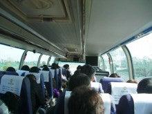 Myoshin-TABI blog  -バスの中