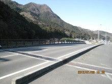 戯言-星野橋