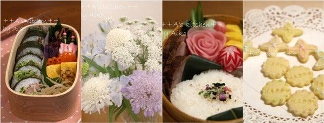 ++A's kitchen++