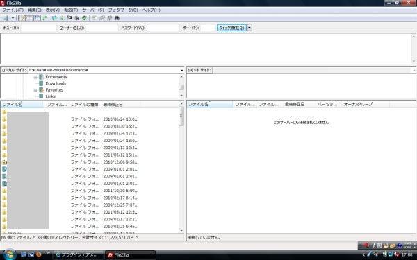 win-winの「ん~まんだむ」なホームページ作り~セラピストやボディワーカー、アメリカでの日本語サイトを格安で製作~