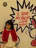 Luv&Naoのブログ-FEBNO6