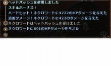 ALICE の WIZARDRY ONLINE日記