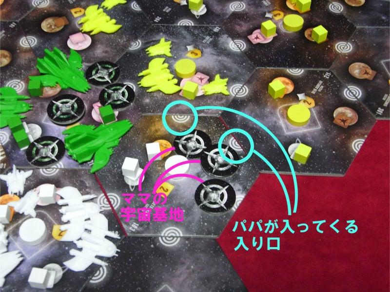 risaのボードゲームレポート-Eclipse_3034