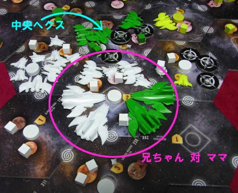 risaのボードゲームレポート-Eclipse_3035