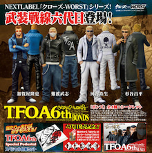 クローズフィギュア ユニオン NEXT LABEL Coherence of Style Vol.2 TFOA7th ザ・フロント