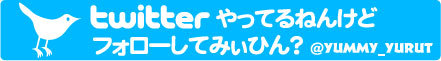デザインTシャツ生活~ドロップシッピング~-head