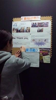 2月5日!横浜BLITZにてライブ開催決定!!!!!!!!!-120205_1053~01.jpg