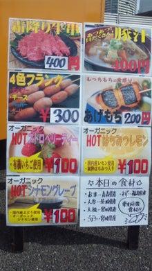 2月5日!横浜BLITZにてライブ開催決定!!!!!!!!!-120205_1315~02.jpg