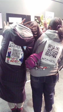 2月5日!横浜BLITZにてライブ開催決定!!!!!!!!!-120205_1551~01.jpg