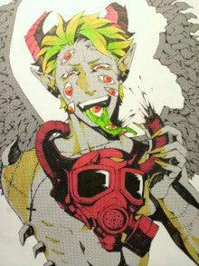 【スパイダーマンPS4】ドローンチャレンジ ...
