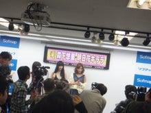森下悠里オフィシャルブログ「本日の森下悠里」Powered by Ameba-DSCF0326.jpg