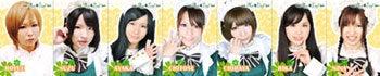 名古屋大須のメイドカフェ Maid tearoom&bar MaiLeaf -メイリーフ- ブログ