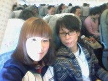 主婦nekoyamaのゆるゆる日記-2012013109550001.jpg