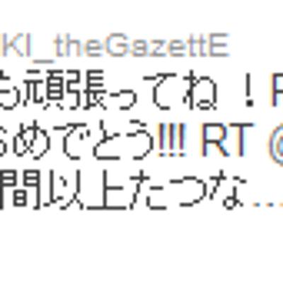 てんてん&RUKI コメントCD ~the GazettE~の記事に添付されている画像