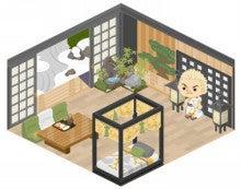 $中村獅童オフィシャルブログ Powered by Ameba-画像3