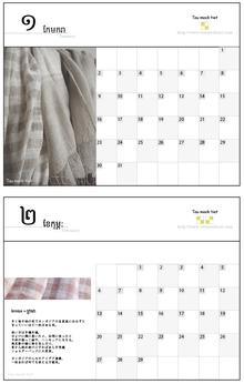 $*カンボジアの綿クロマーと赤ちゃん帽子のお店*-クロマーカレンダー