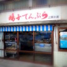 田中旅館の河豚料理