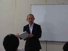 癒やしの言葉研究家@NLPを使う作業療法士杉長彬のブログ