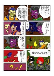$●佐々木Kすけコミックス●