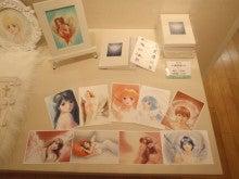 $高田明美オフィシャルブログ「Angel Touch」Powered by Ameba-01-複製画10枚セット