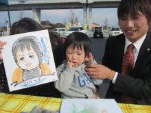 似顔絵ウェルカムボード作成&イベント、沖岩興一のブログ